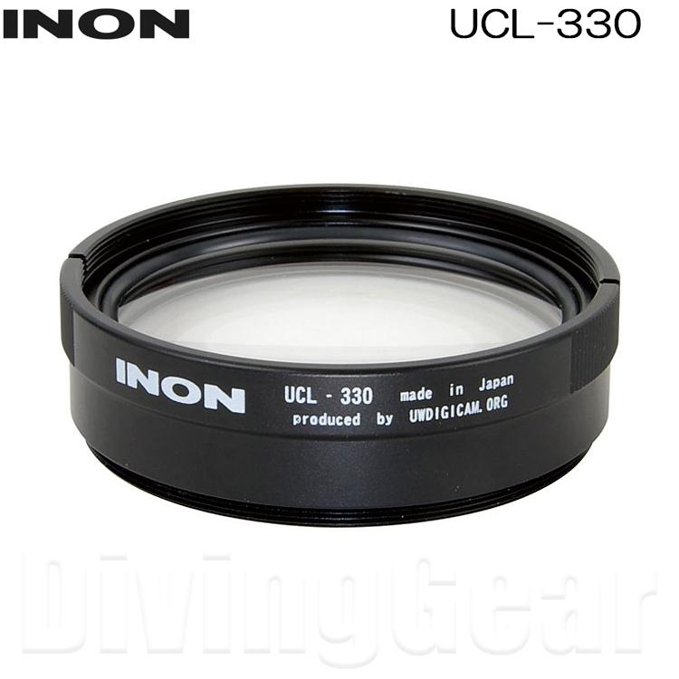 【エントリー&ショップ限定ポイント5倍!】INON(イノン) 水中クローズアップレンズ UCL-330