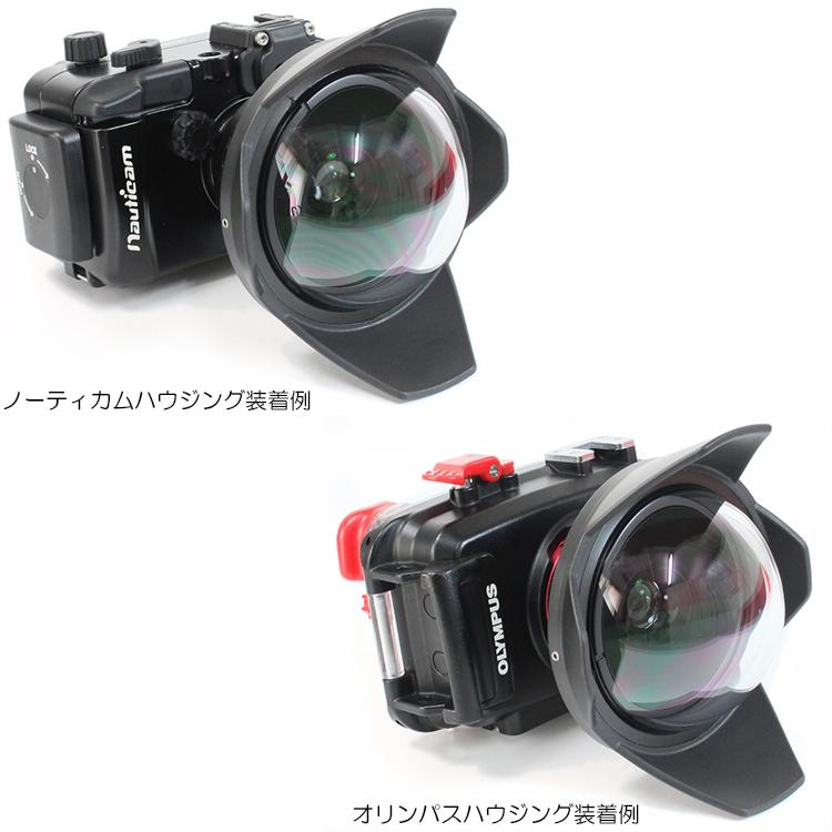 入荷予定 安心の定価販売 Fisheye フィッシュアイ FIX コンバージョンレンズ UWL-28M52R