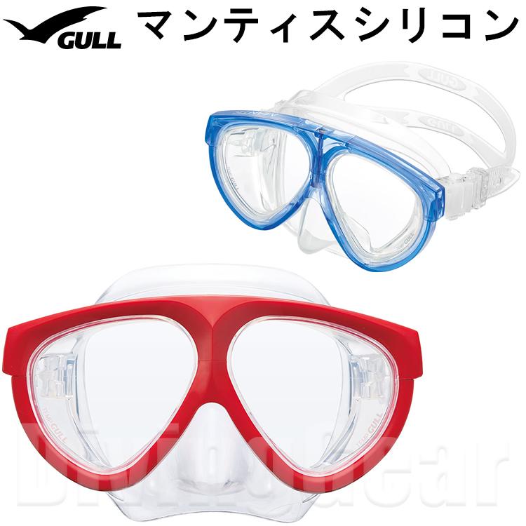 GULL(ガル) マンティスシリコン ダイビングマスク [GM-1021]