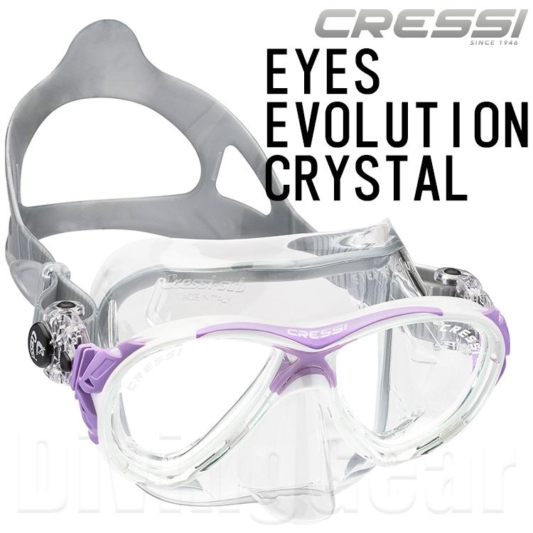 【あす楽対応】Cressi(クレッシー) EYES EVOLUTION CRYSTAL アイズ エボリューション クリスタル [クリア/ライラック]