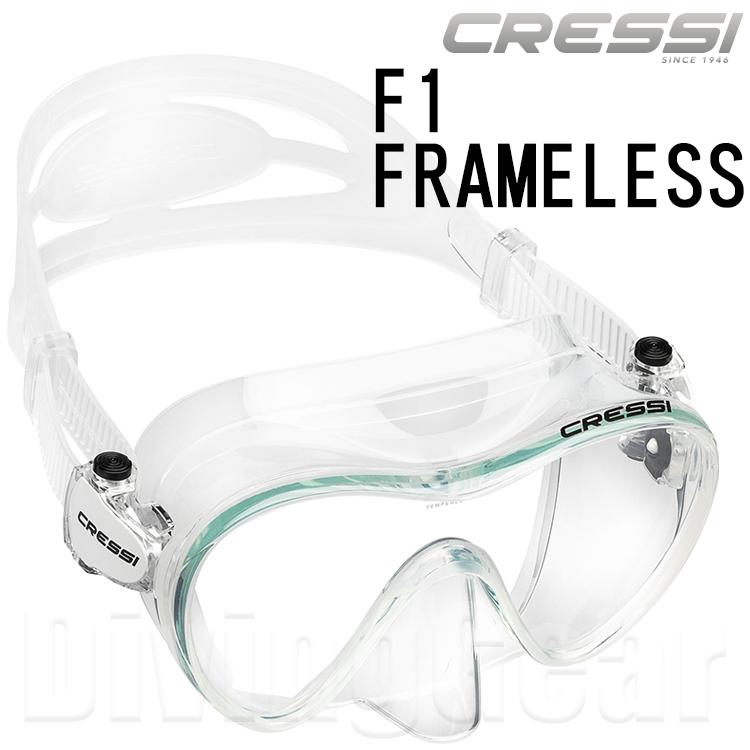 Cressi-sub(クレッシーサブ) F1 FRAMELESS F1フレームレスマスク [クリア]