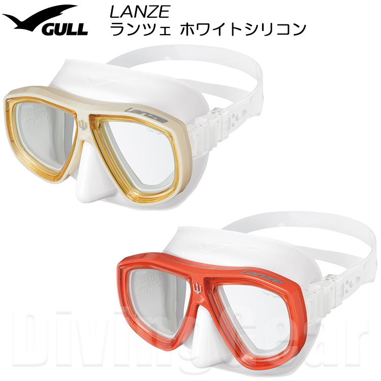 GULL(ガル) ランツェ ホワイトシリコン ダイビングマスク [GM-1274] LANZE スキン ダイビング シュノーケリング 日本製 度付きレンズ対応 ゴーグル 水中メガネ