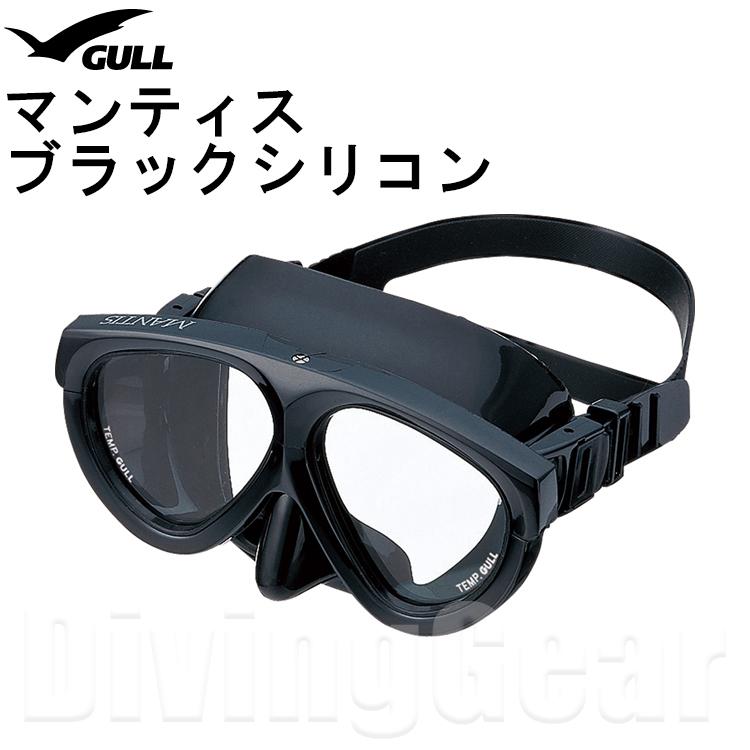 GULL(ガル) マンティス ブラックシリコン ダイビングマスク [GM-1031]