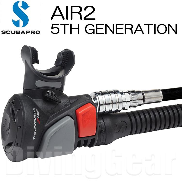 【エントリー&ショップ限定ポイント5倍!】SCUBAPRO(スキューバプロ) エア2 AIR2/5th Generation オクトパスインフレーター