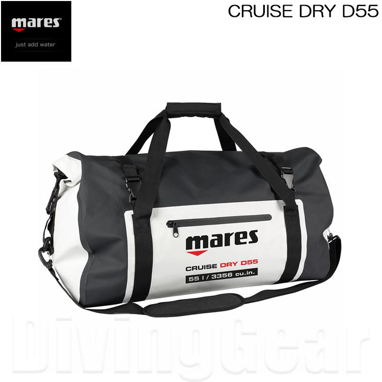 mares(マレス) クルーズドライ D55 CRUISE DRY D55 [ドライダッフルバッグ]