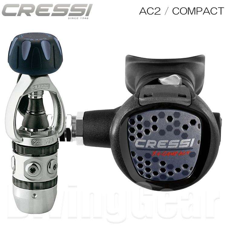【エントリー&ショップ限定ポイント5倍!】Cressi(クレッシー) AC2 / Compact AC2コンパクト レギュレーター