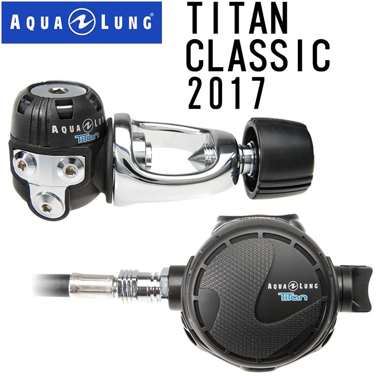 【エントリー&ショップ限定ポイント5倍!】AQUA LUNG(アクアラング) TiTan Classic タイタンクラシック レギュレーター