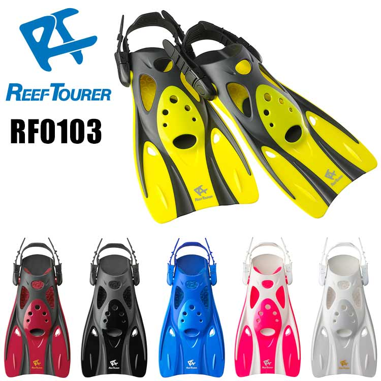 軽量コンパクトなので旅行など持ち運びにも便利 新作通販 限定タイムセール ReefTourer リーフツアラー RF0103 スノーケリング用コンパクトストラップフィン
