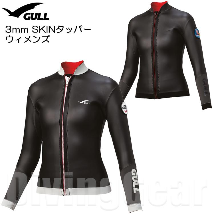【エントリー&ショップ限定ポイント5倍!】GULL(ガル) GW-6637 3mm SKINタッパー ウィメンズ