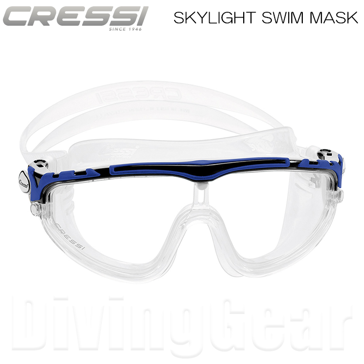 Cressi クレッシー SKYLIGHT 商舗 SWIM MASK スカイライト swimming スイムマスク ユニセックスモデル goggle スイミング タイムセール ゴーグル