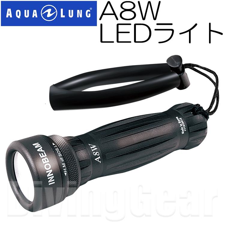 AQUA LUNG(アクアラング) A8W LEDライト LED水中ライト