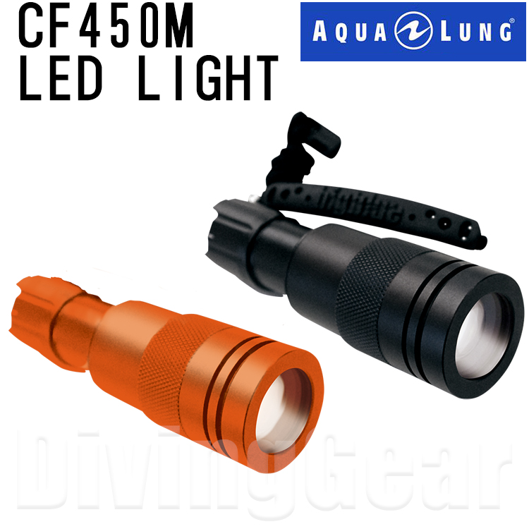 【エントリー&ショップ限定ポイント5倍!】AQUA LUNG(アクアラング) CF450M LED ライト