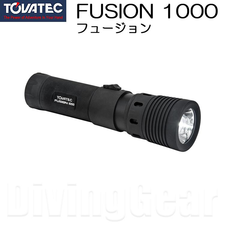 【★大感謝セール】 TOVATEC(トバテック) 1000 FUSION 1000 フュージョン1000 FUSION ダイビング水中ライト, frist love:a531c690 --- plummetapposite.xyz