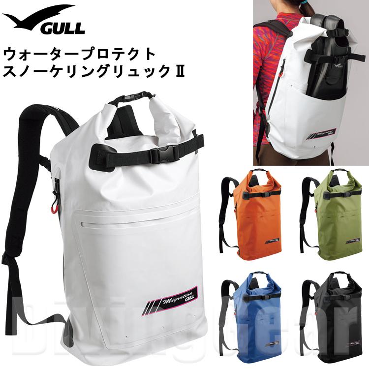 GULL(ガル) GB-7117 ウォータープロテクトスノーケリングリュック2 [2019年新色登場!]
