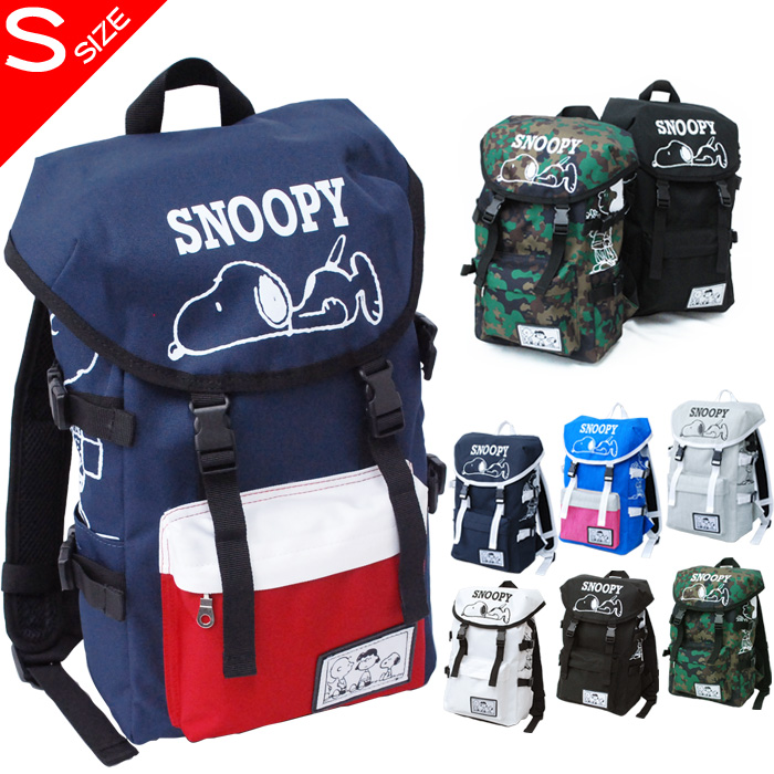 599a97dff ... dixel nesoberi snoopy mountain backpack s size backpacks women s ...