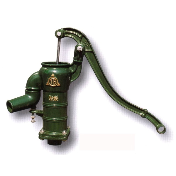 【送料無料】手押しポンプ(井戸ポンプ)TB式共柄ポンプ:打ち込みタイプ(T35PU)