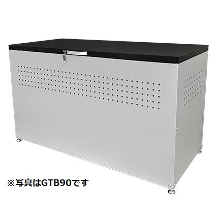 【送料無料】FAPLE ゴミ収集庫据置 GTB90/鉄