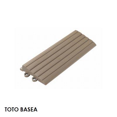 TOTO ベランダタイル バーセア スロープ材 [平] カームグレー [単品] ジョイントタイル バルコニー 屋外用 AP004D