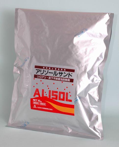 アリゾールサンド(10kg/袋)シロアリ・床下不快害虫防除剤