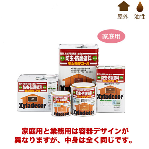 防虫 防腐・キシラデコール 3.4L タンネングリーン【カンペハピオ】