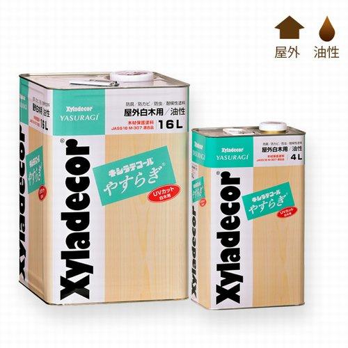 キシラデコール やすらぎ 4L [屋外木部用塗料]