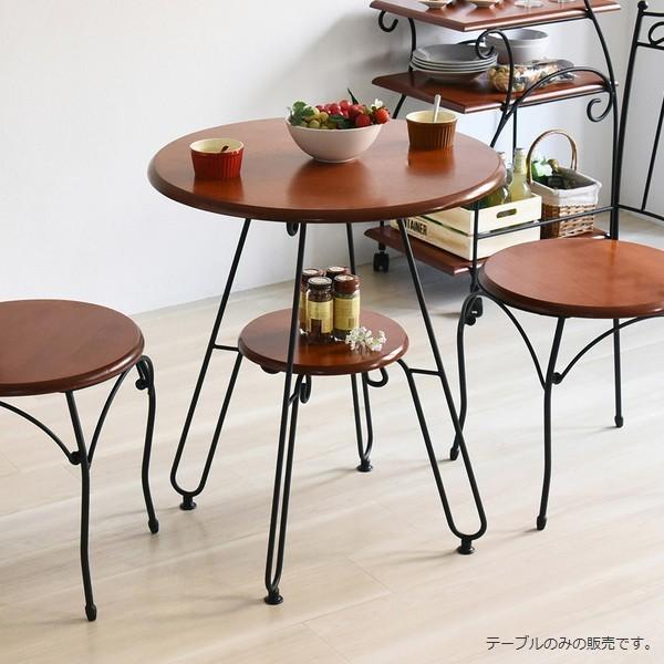 【セール】【カード決済限定】 テーブル コーヒーテーブル 幅60cm ブラック/ブラウン (IRI-0051-BK) 木目 丸 アンティーク風 ロートアイアンシリーズ