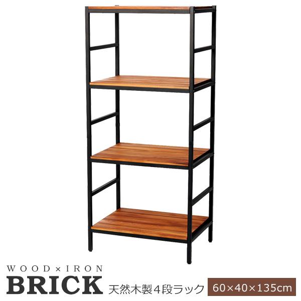 【送料無料】収納 ラック オープン 木製 幅60 ブリックラックシリーズ4段タイプ 60×40×135 BRICK (PRU-6040135)