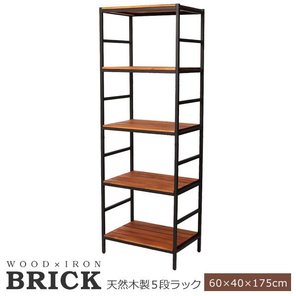 【送料無料】収納 ラック オープン 木製 幅60 ブリックラックシリーズ5段タイプ 60×40×175 BRICK (PRU-6040175)