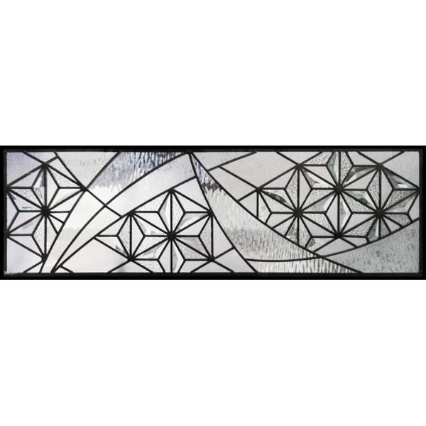 【送料無料】ステンドグラス (SH-C34) 927×289×18mm デザイン ピュアグラス Cサイズ (約8kg) 麻の葉 ※代引不可