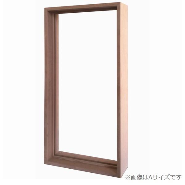 ステンドグラス専用木枠 SH-K15用 タモ集成材 SHF-ZK2 ※代引不可