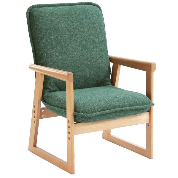 チェア ひだまり M 肘:ナチュラル/張り地:グリーン リクライニング 高さ3段階 ※北海道・沖縄・離島送料別途見積 高座椅子