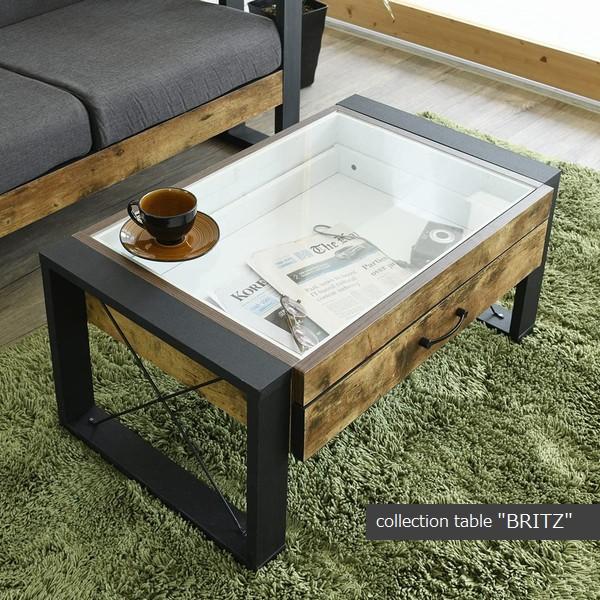 【送料無料】【代引不可】 センターテーブル ローテーブル 幅75cm (FBR-0005-BKBR) ブルックリンスタイル britz