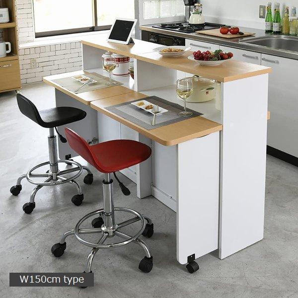 【送料無料】間仕切り キッチンカウンター 幅150 ホワイト/ナチュラル (FKC-0002-WHNA)