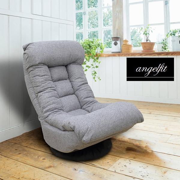座椅子 エンジェルフィット カラー:スカイグレー (IAC-SFQ-735) ※北海道・沖縄・離島送料見積