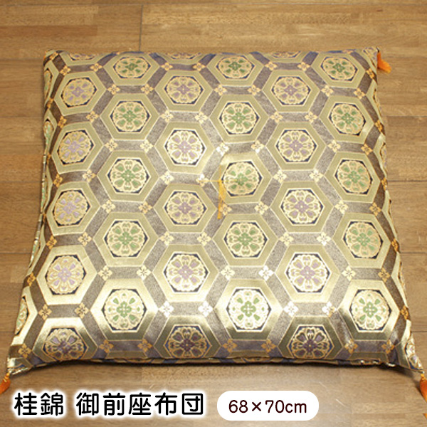 御前座布団 68×70cm 桂錦 3103209 法事 仏事 日本製