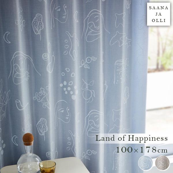 【送料無料】【代引不可】 カーテン 北欧 サーナヤオッリ ランドオブハピネス 100×178cm×2枚セット J1001 J1002 スミノエ 日本製 洗える