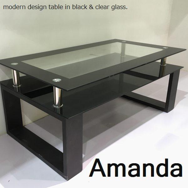 【送料無料】センターテーブル ガラステーブル アマンダ 幅105cm (GT-06) ※東北・北海道・沖縄・離島送料別途見積