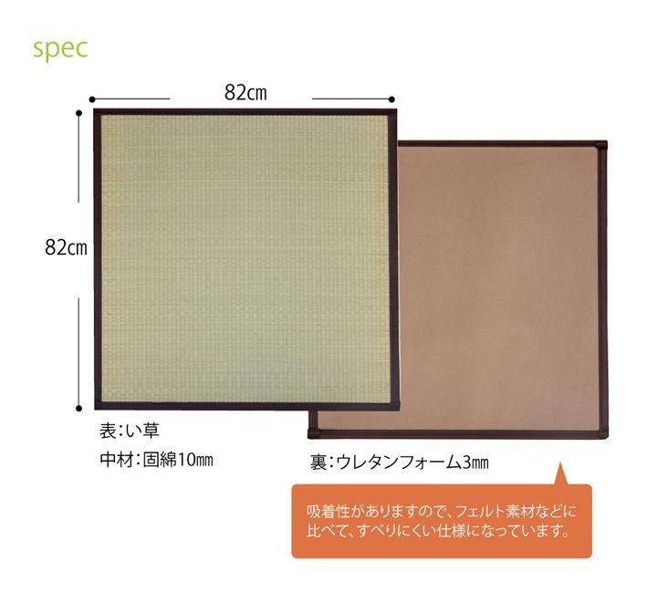 置き畳 半畳 かるピタ 82×82cm (12枚組) 軽量タイプ ユニット畳 日本製 6畳 セット ※北海道・沖縄・離島+1620円