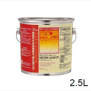 撥水性と耐候性に優れた室内 屋外共用の木部着色塗料です 海外並行輸入正規品 紫外線カットを大幅に強化 バースデー 記念日 ギフト 贈物 お勧め 通販 嫌な臭いも少なく室内にもご使用頂けます 送料無料 代引不可 リボス タヤ 自然塗料 屋外用 タヤエクステリア 木部 オイル仕上げ 室内用 2.5L No.279