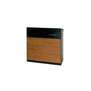 【送料無料】郵便ポスト 『ヴァリオ ネオ』 ウッディ (NA1-ON10YKKR) ブラック/唐茶 鍵なし メールボックス