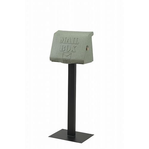 【送料無料】セトクラフト スタンドポスト 郵便ポスト 『リッド グリーン』(SI-2881-GR-2800) 新発売