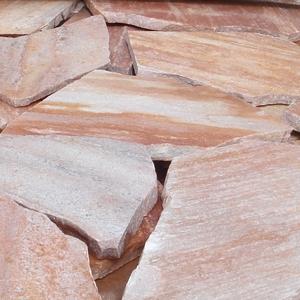 乱形 石 庭石 クォーツサイト 【ピンク】厚12~25mm 約378kg 【1クレート/約9平米】 ブラジル産 乱形石 石英岩 敷石 【要-荷下し手伝】