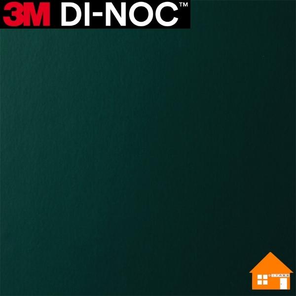 カッティングシート 塩ビシート 粘着シート リメイク 模様替え DIY 3M ソリッドカラー 122cm巾 粘着フィルム 単色 PS-139 ダイノックシート オープニング 大放出セール 格安 価格でご提供いたします