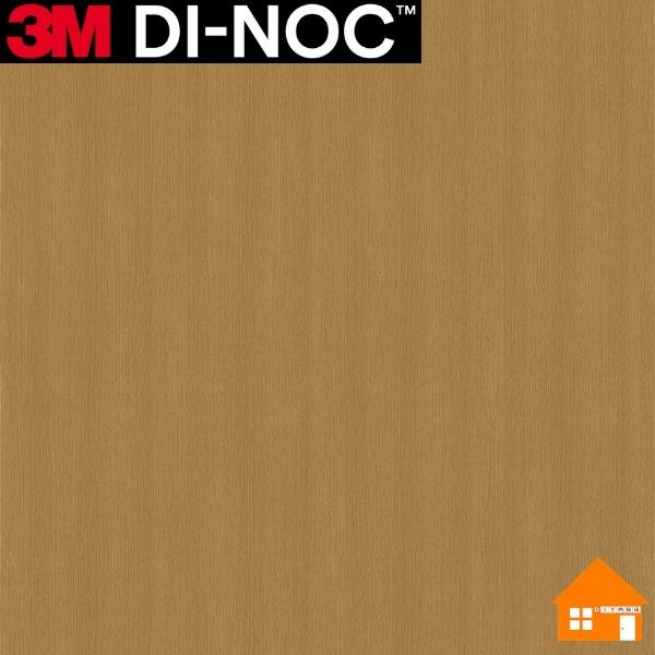カッティングシート・塩ビシート・粘着シート・リメイク・模様替え・DIY 3M ダイノックシート ウッドグレイン 木目調 WG-2115 粘着フィルム 122cm巾