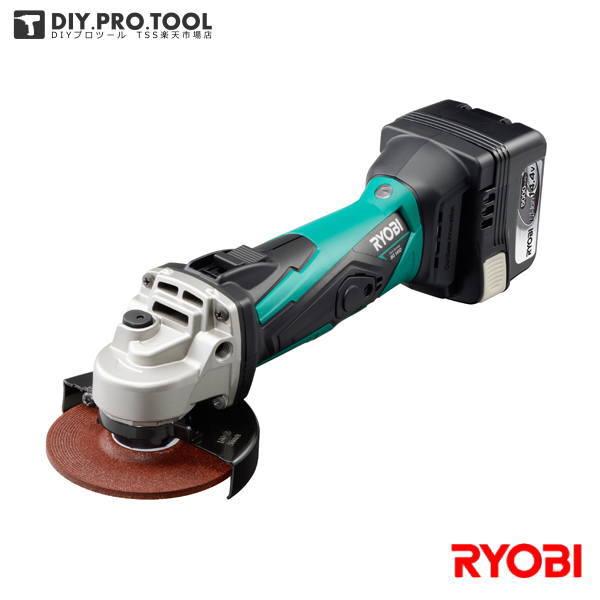 【クーポン配布中!】リョービ 充電式ディスクグラインダ BG-1410L5 RYOBI