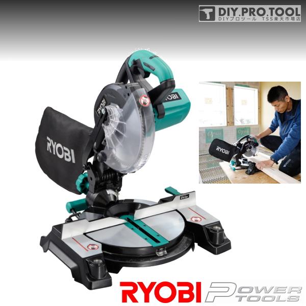 【クーポン配布中!】リョービ 充電式卓上丸ノコ BTS-180L5 RYOBI