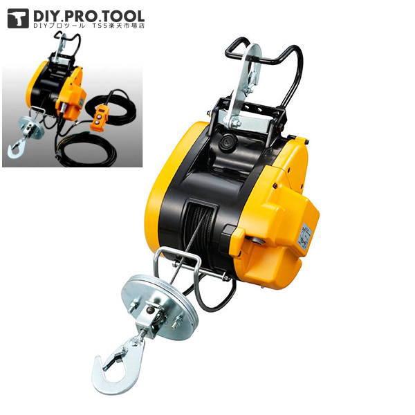 【日本限定モデル】 【クーポン配布中!】リョービ 電動ウインチ WI-62 31m RYOBI:DIY.PRO.TOOL.SHOP-DIY・工具