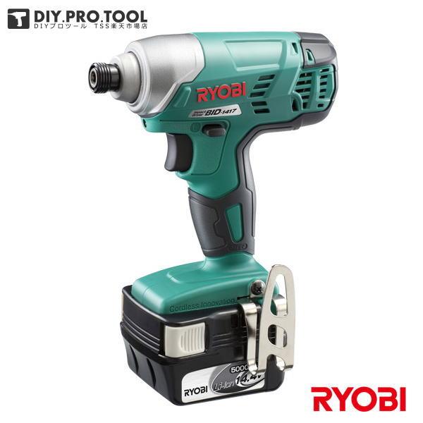 【クーポン配布中!】リョービ 充電式インパクトドライバ  BID-1417L5 RYOBI