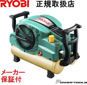 【クーポン配布中!】リョービ ACP-800 エアコンプレッサ RYOBI