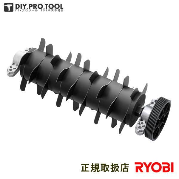 リョービ 根切り刃 (280mm) 6077047 RYOBI